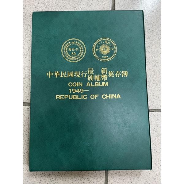 舊台幣 民國38-68 中華民國硬幣全套(缺38年五角)共39枚幣 品相如圖實際拍攝