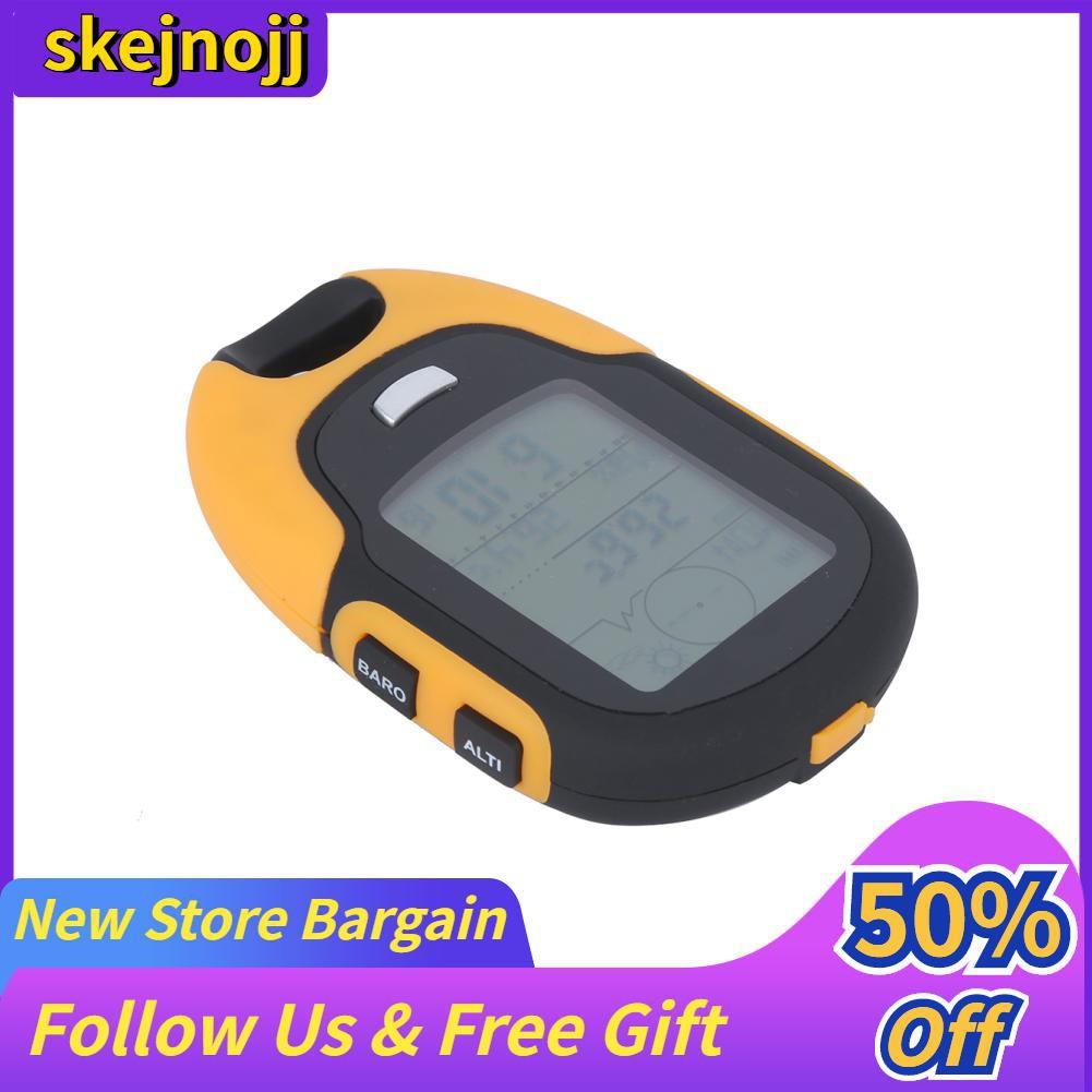 Skejnojj Fr500 戶外多功能汽車高度計氣壓計溫度計指南針