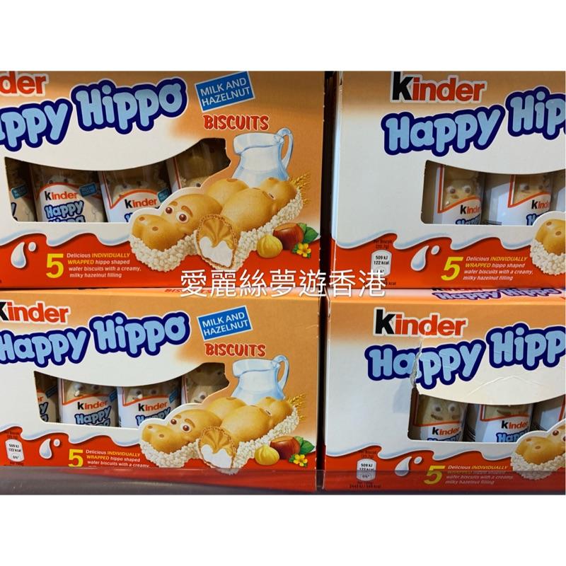 🇭🇰香港代購🔥預購+現貨德國 河馬巧克力 健達 黑河馬 白河馬 餅乾 kinder happy hippo
