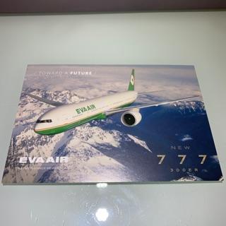 波音777-300ER明信片 台北市