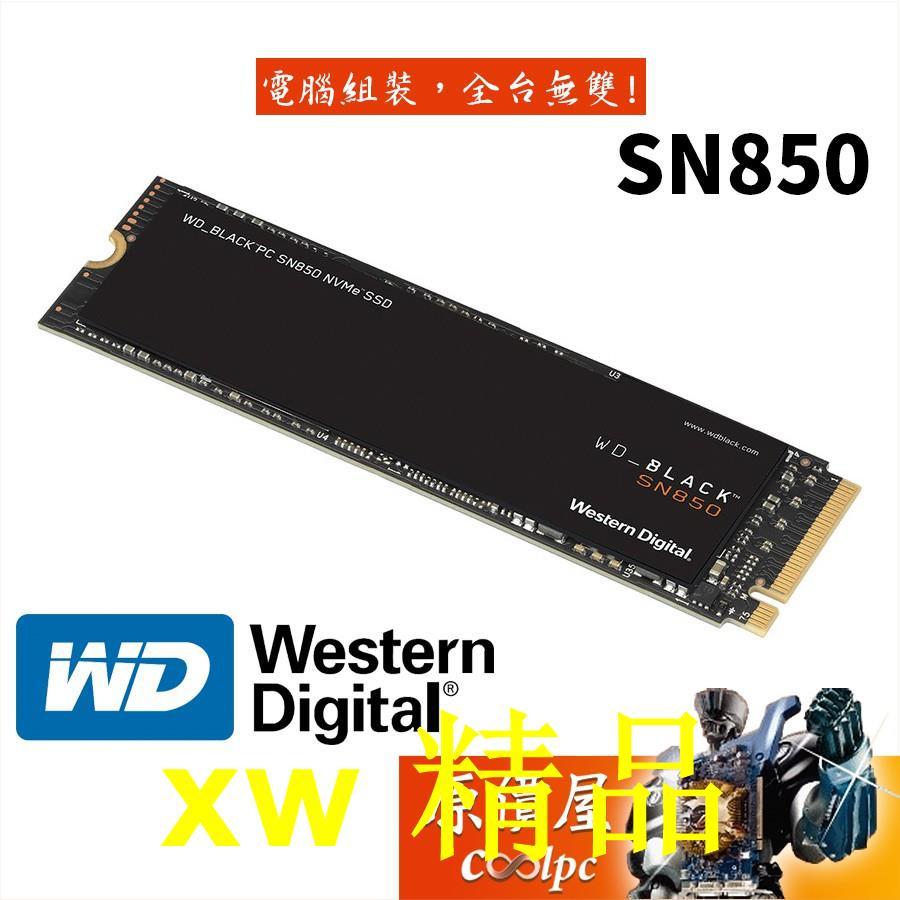 限時特價WD威騰 SN850 500GB 1TB 2TB 無散熱片 Gen4 PCIe x4/電競級/SSD固態硬碟/