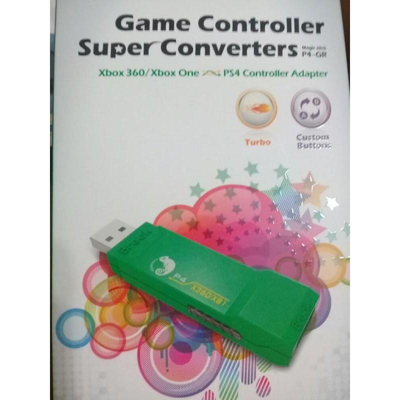 我最便宜   將Xbox 360/XboxONE手把用於PS4主機跟PC上,有震動連發 自訂按鈕支持大搖
