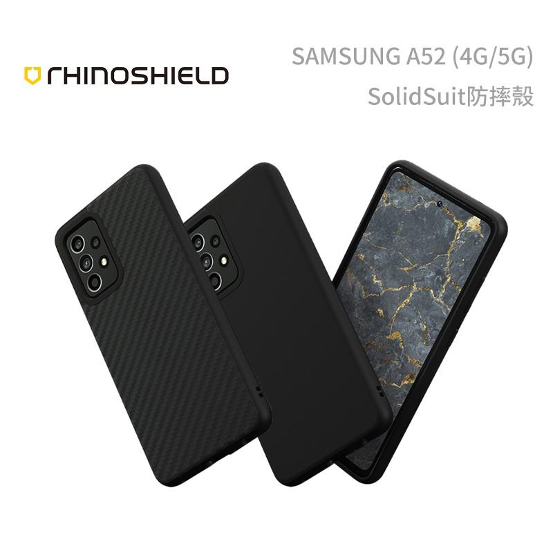 【犀牛盾】SolidSuit 三星 SAMSUNG A52 6.5吋 軍規防摔殼