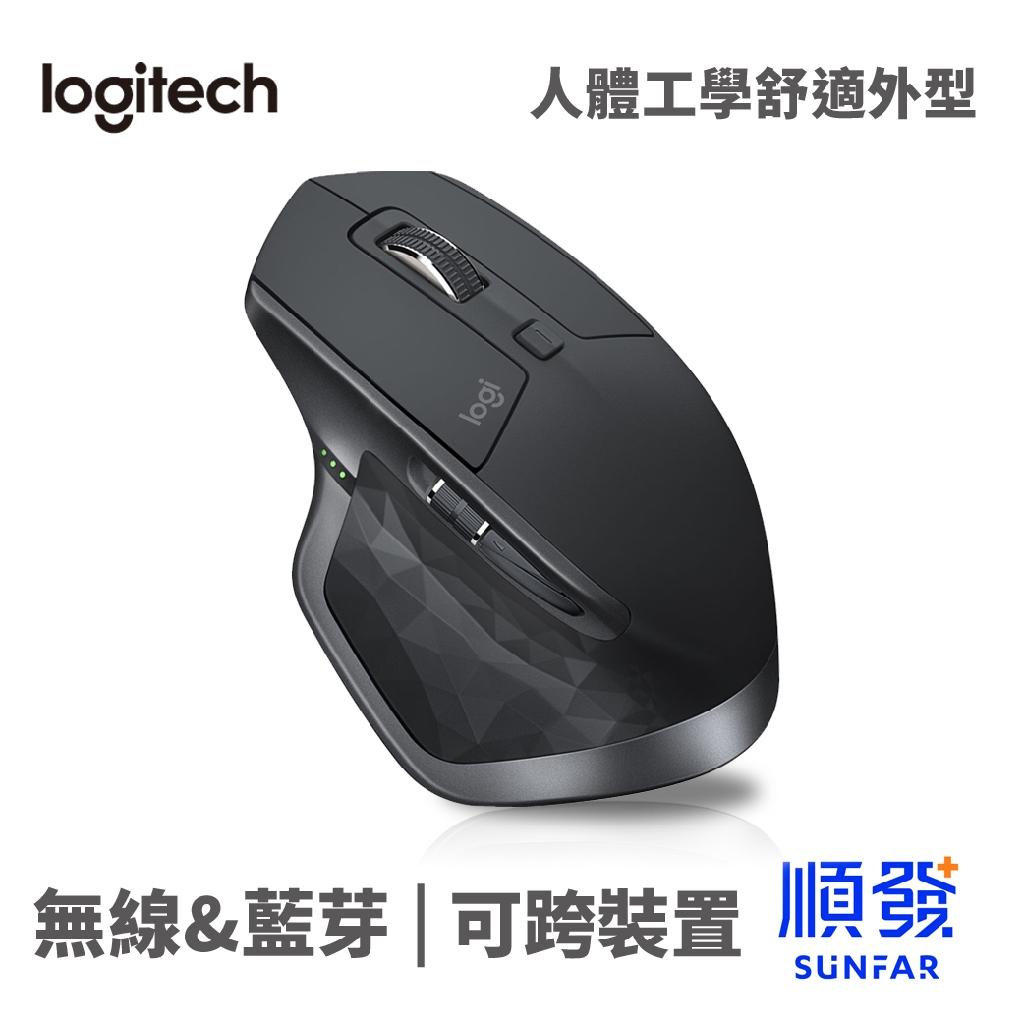Logitech 羅技 MX Master 2S 無線滑鼠 USB 藍芽 無線 10m 200-4000dpi 7鍵 黑