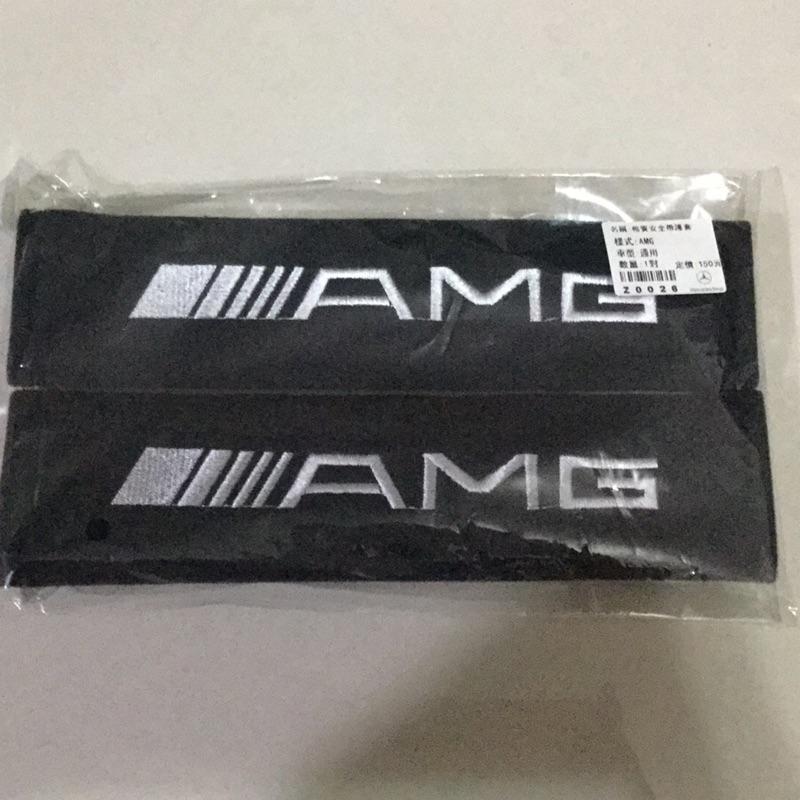 賓士 AMG 棉質 安全帶護套 W210 W212 W211 C300 C250 GLC GLE GLB A180