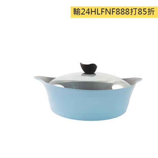 韓國NEOFLAM Aeni系列 粉藍陶瓷不沾淺湯鍋 附蓋 32cm 廠商直送 免運 現貨 (輸碼現折)