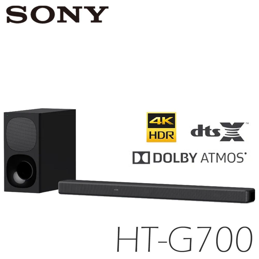 SONY HT-G700 家庭劇院 (1年保固) 3.1 聲道 公司貨Dolby Atmos 藍芽喇叭