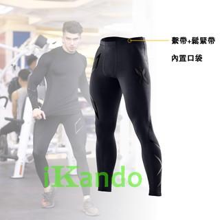 2XU 男速幹壓縮褲 緊身運動長褲 跑步 健身服褲 緊身褲 健身褲 自行車服褲
