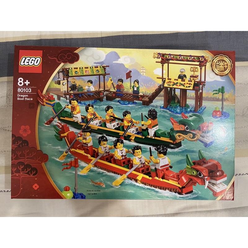 Lego80103龍舟