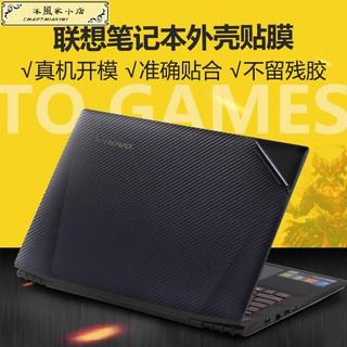 聯想筆記本y50-70電腦15.6寸貼紙g50-80保護s410外殼g480貼膜y520 桃園市