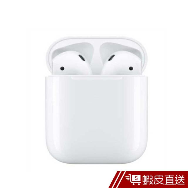 Apple AirPods 第2代 搭配有線充電盒  原廠公司貨 蝦皮直送
