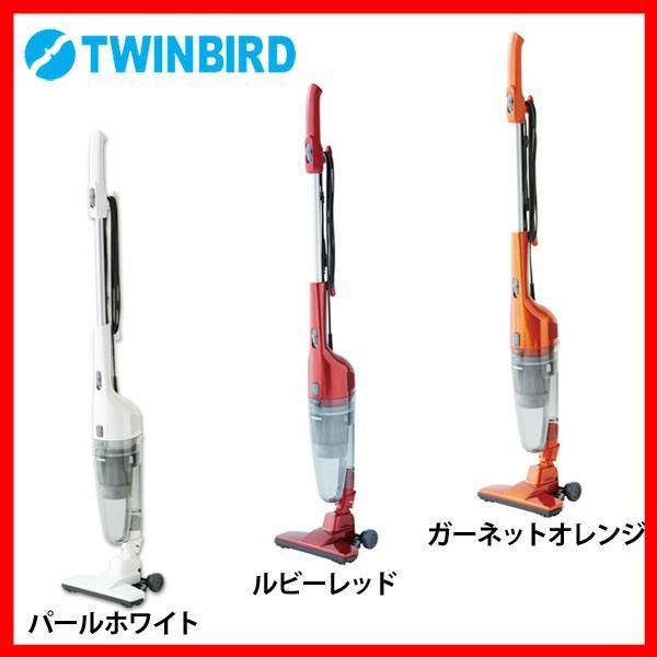 TWINBIRD 雙鳥  TC-5159 兩用吸塵器 吸地 拖地 超強吸力 附軟管 處理家中死角超方便