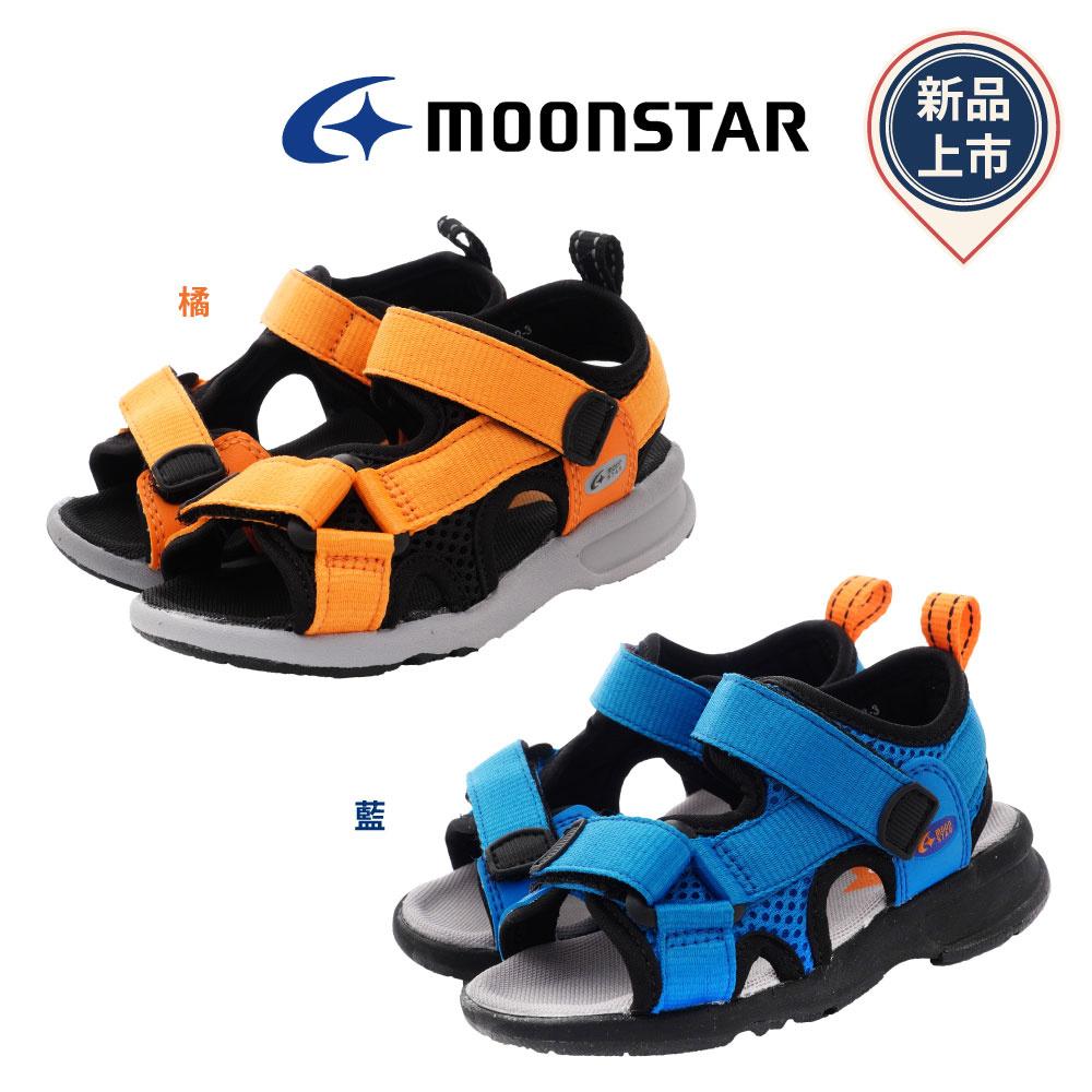 日本月星Moonstar機能童鞋 運動涼鞋中小童系列 004C任選(新品)