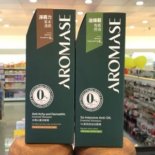 👉AROMASE 艾瑪絲👈 高效控油 去屑止癢 角質淨化液 洗髮精 中油性頭皮適用 新竹市