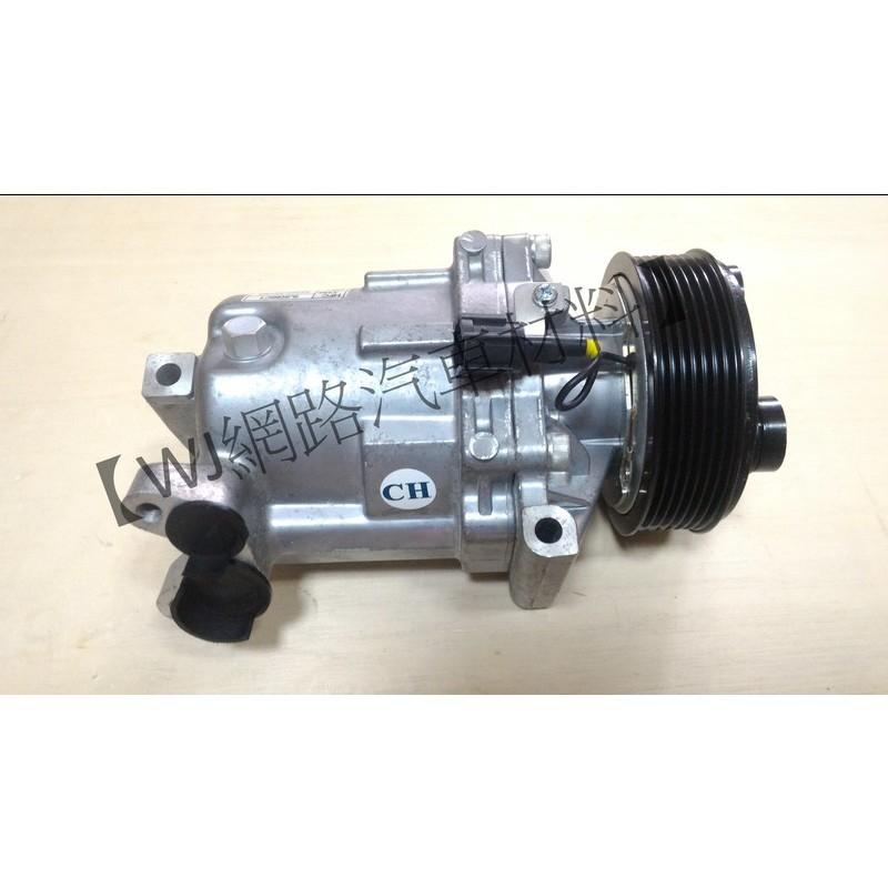【WJ網路汽車材料】NISSAN TIIDA 06 全新 冷氣壓縮機 壓縮機 全車系 風箱 冷排 膨脹閥 白干 皆可詢問