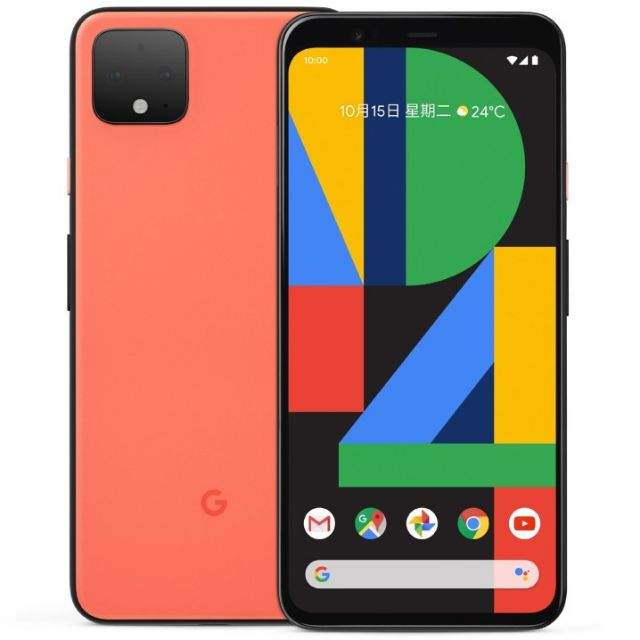 Pixel 4 XL 64G 橘色 整新全新機 保固到十月 台灣官網貨