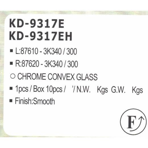 台灣製造 KD-9317E 韓國 KIA 後視鏡 CARENS 11~13 起亞 照後鏡 台製『價格可談』