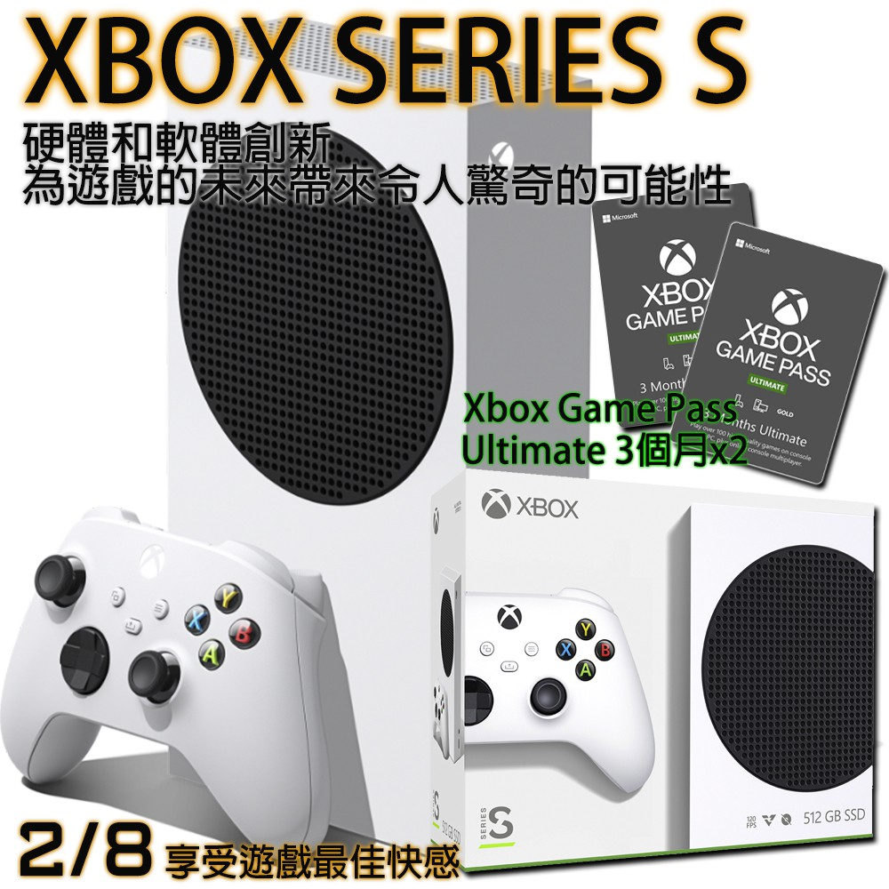 🔶現貨不用等🔶 微軟Xbox Series X XBOX SERIES S 512G 512GB SSD PS5