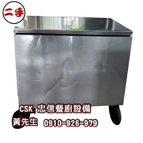 二手-移動儲冰槽/落地型儲冰槽/發泡儲冰槽/儲冰桶/保冰桶白鐵儲冰槽
