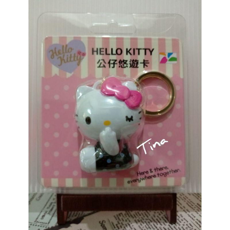 悠遊卡 凱蒂貓 HELLO KITTY 公仔 造型 悠遊卡 鑰匙圈 3D 公仔 塑膠盒 原價490元 三麗鷗  特價中