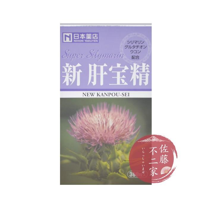 日本藥店 藥王 新肝寶精 360粒