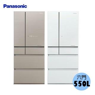 Panasonic 國際牌 NR F554HX 六門變頻冰箱 無邊框玻璃 日本製 桃園市