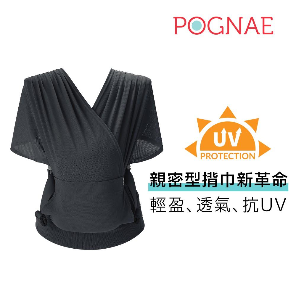 韓國 Pognae Step One Air 抗UV 包覆式新生兒揹巾