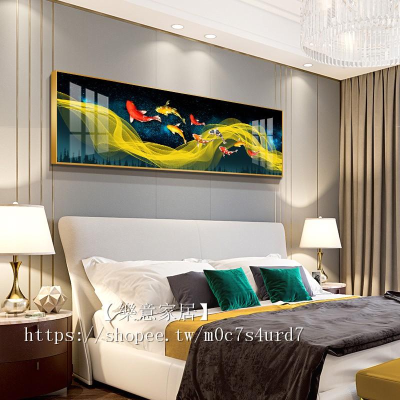 【樂意家居】臥室裝飾畫現代簡約壁畫背景墻床頭畫輕奢掛畫房間主臥墻畫晶瓷畫
