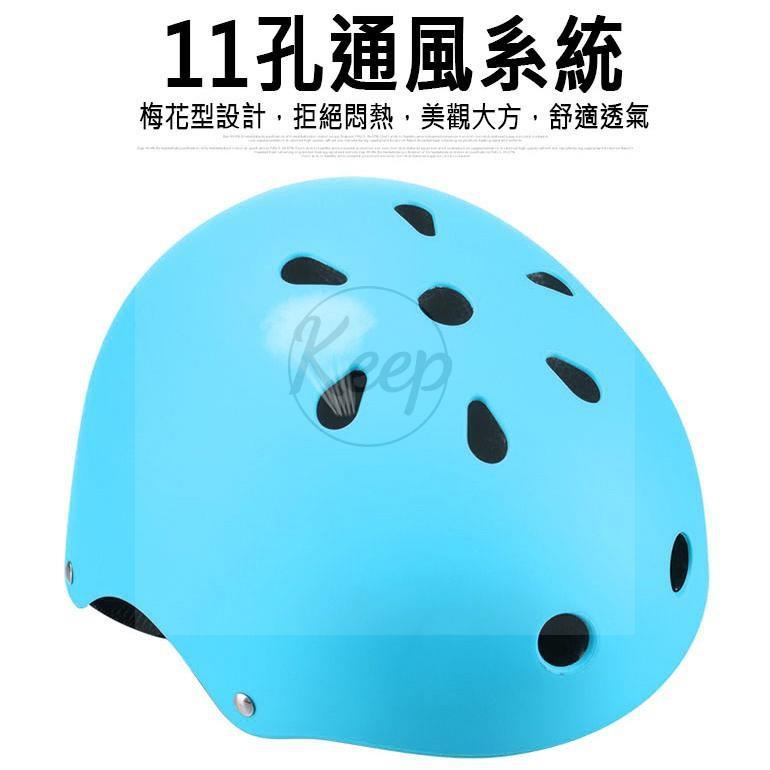 S / L 碼 梅花 安全帽 洞洞帽 安檢合格 直排輪 滑板 溜冰 護具 頭盔 現貨