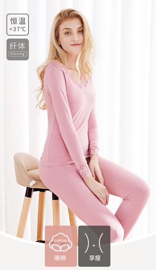 QYb8 保暖發熱內衣女士長袖套裝秋衣秋褲女加厚內穿37度恆溫打底衫修身