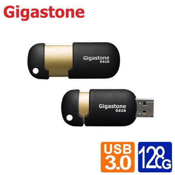 Gigastone 立達 U307S 128GB USB3.0 膠囊碟 黑金 無蓋設計 隨身碟 行動碟