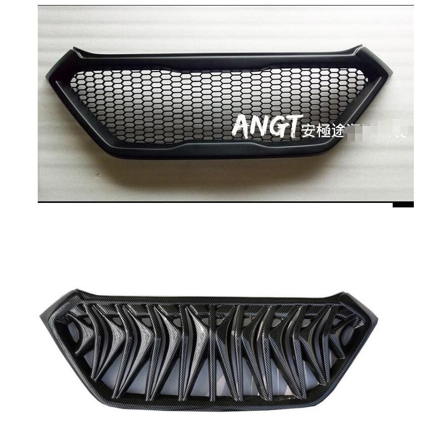 HYUNDAI 現代 TUCSON 15-18 水箱護罩 水箱罩 水箱柵 中網 格柵