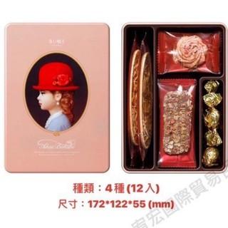 (現貨)紅帽子/ 高帽子日本 🎩雅緻粉禮盒 [公司貨]喜餅 高帽子喜餅🎩24h快速出貨最新有效期2021/ 11/ 17 新北市
