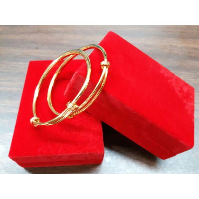 買一送一 活動沙金手環