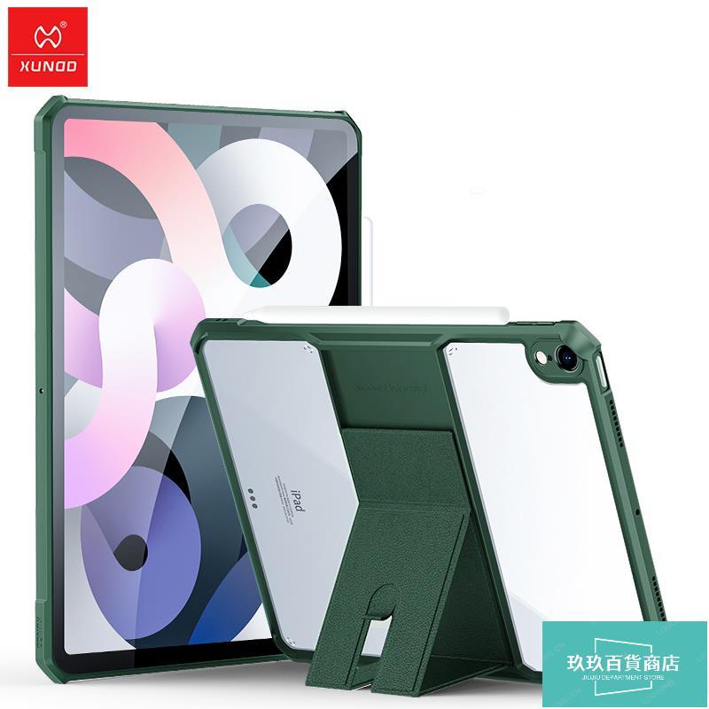 適用於 Ipad Air 4 / Ipad Pro 保護套的 Xundd 保護平板電腦保護套 Hol/玖玖百貨商店