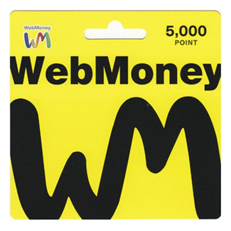 WebMoney 5000點 WM 點數卡 日本 儲值卡 虛擬貨幣 電子錢包 實體卡可線上發卡【台中星光電玩】