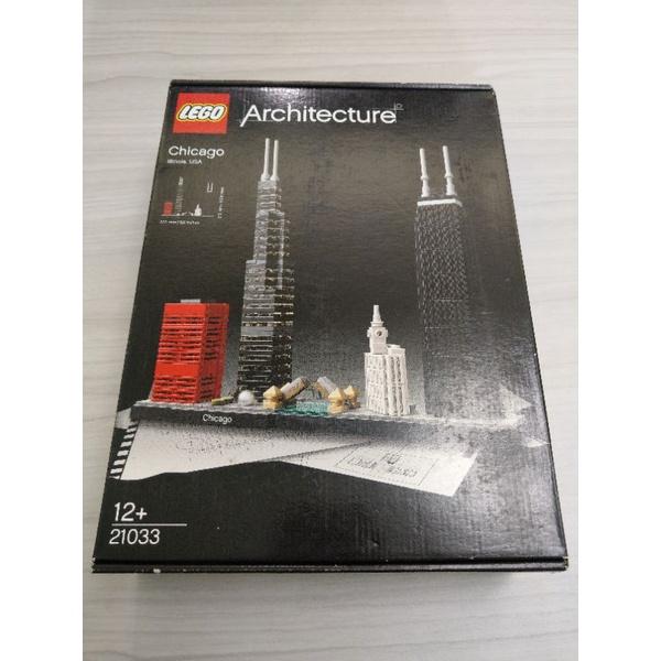 <絕版品> 樂高 建築 LEGO Architecture 21033 芝加哥 天際線 Chicago skyline