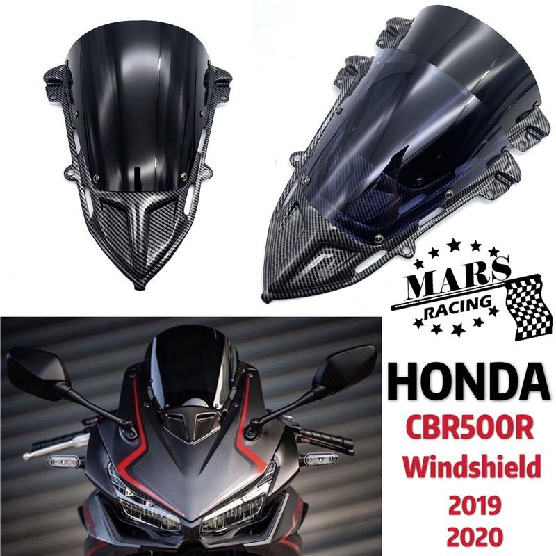 適合本田 CBR500R CBR500-R CBR500 R 2019-2020年 改裝前擋風玻璃 導流罩 擋風鏡