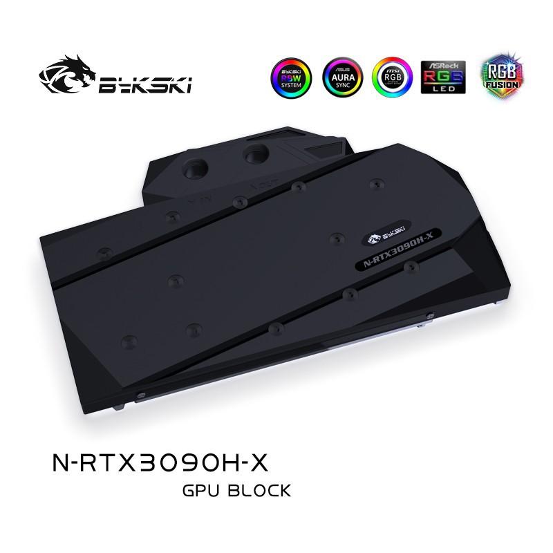 爆款日本進口Bykski N-RTX3090H-X NVIDIA公版RTX3090 3080 顯卡水冷頭 散熱器alrg