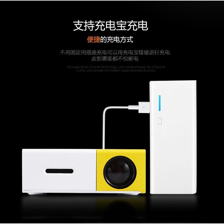 {現貨}投影儀熱銷款YG310家用LED迷你微型投影機