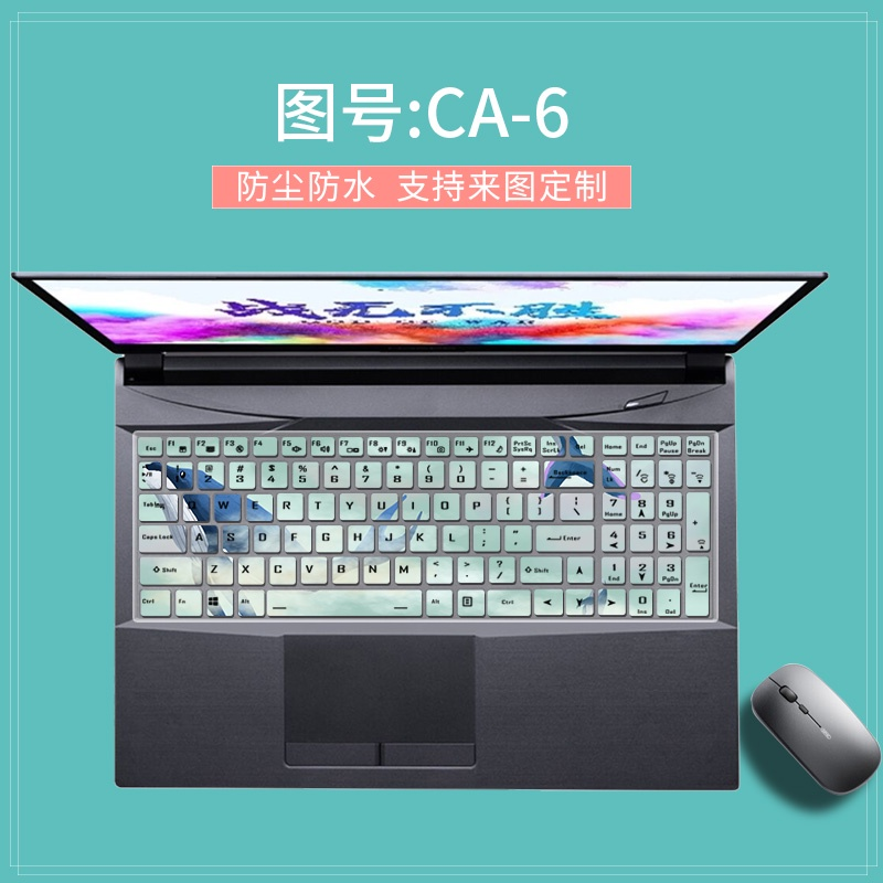 現貨  快速出貨❇☌◇適用機械革命X8Pro RTX3060筆記本15.6寸電腦鍵盤保護膜卡通可愛