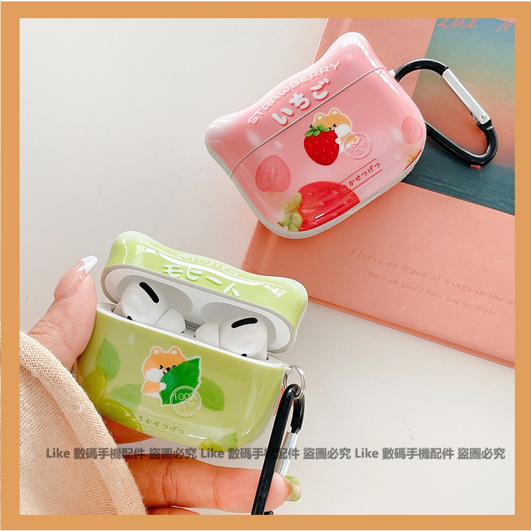 Airpods 2 貓頭 柴犬 草莓 無線耳機套 藍芽耳機套 可愛 卡通  Airpods Pro  耳機套 蘋果耳機套