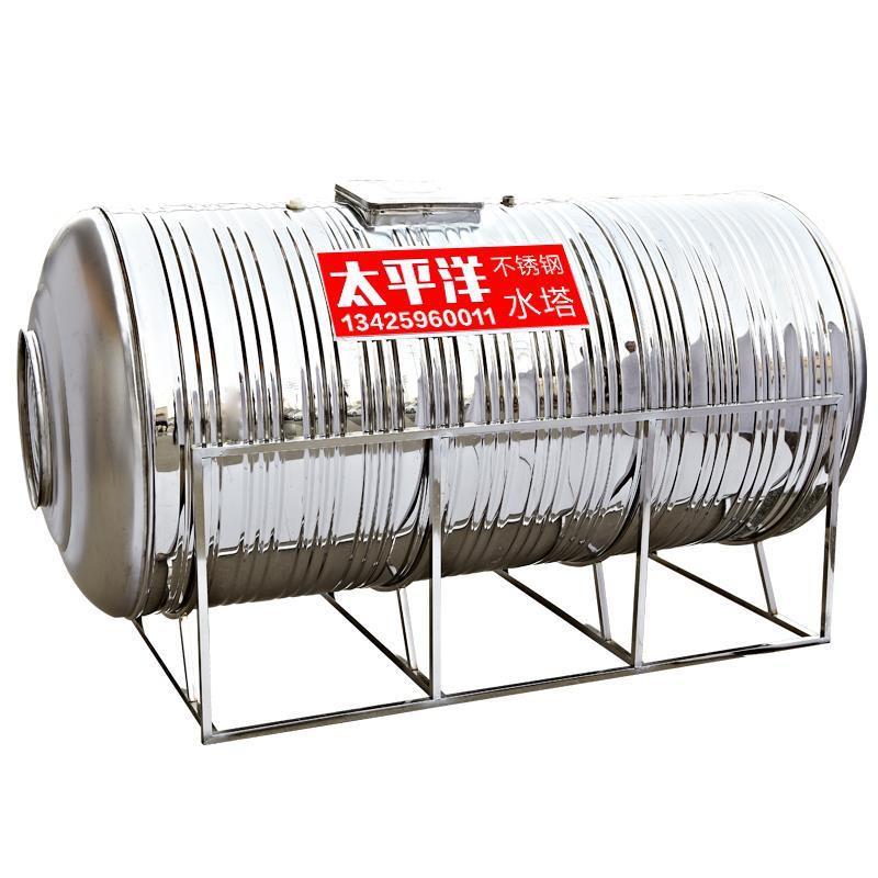 🔥限时热卖🔥优惠热销🔥加厚水桶水箱0.5噸 0.8噸 1噸 1.5噸 2噸304不銹鋼水塔家用蓄水池