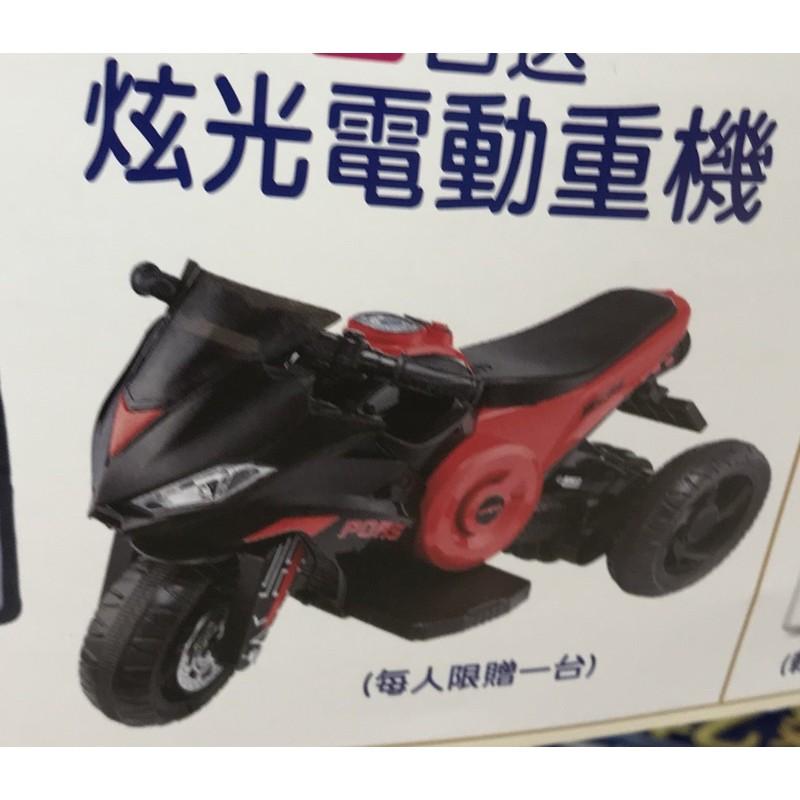 【二手】九成新 高雄自取 禮物 炫光電動重機 炫光電動機車 兒童電動車