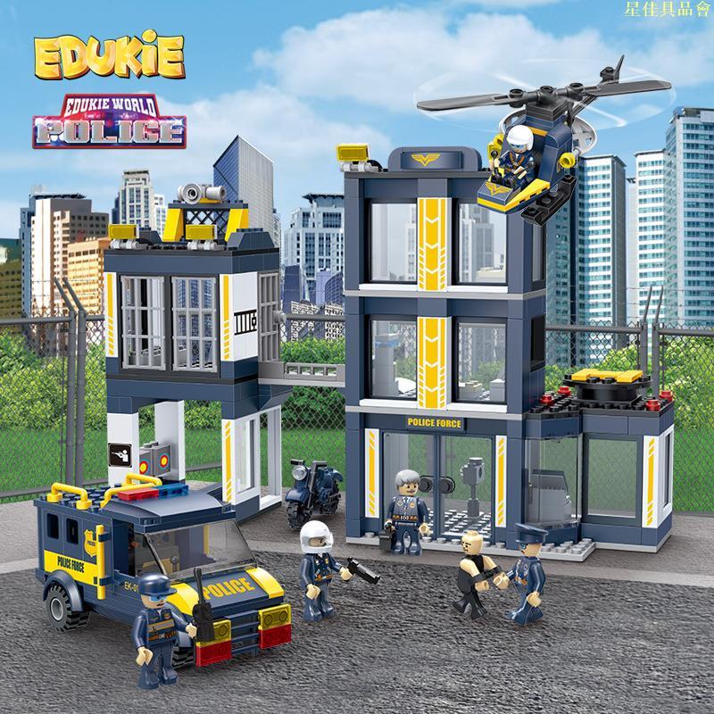🎯積木🎯拼裝樂高積木 城市系列 警察局 警車 路障 直升機 益智拼裝玩具6-14歲🎃玩具