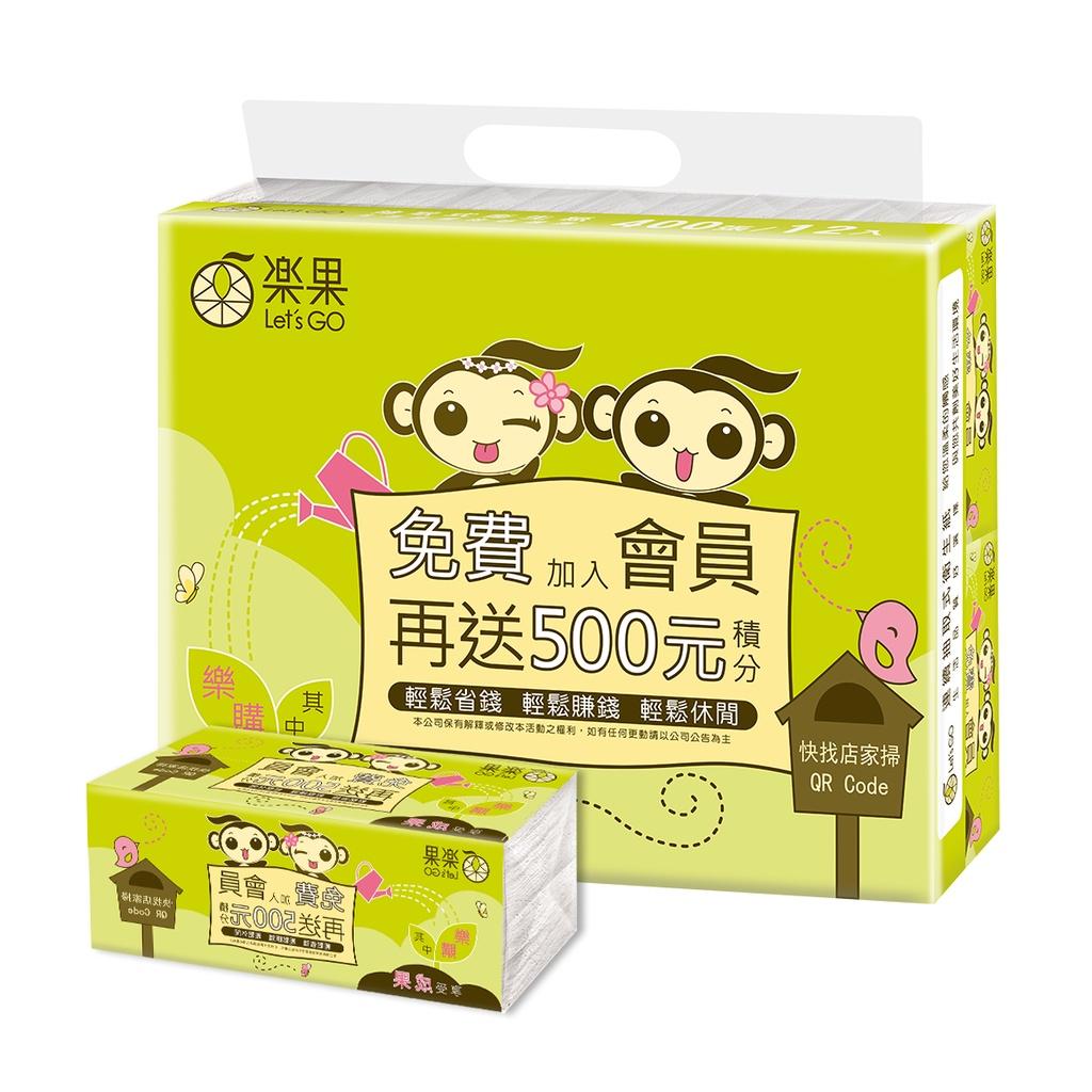 樂果超柔舒拭抽取式衛生紙200抽x12包x6袋(共72包)