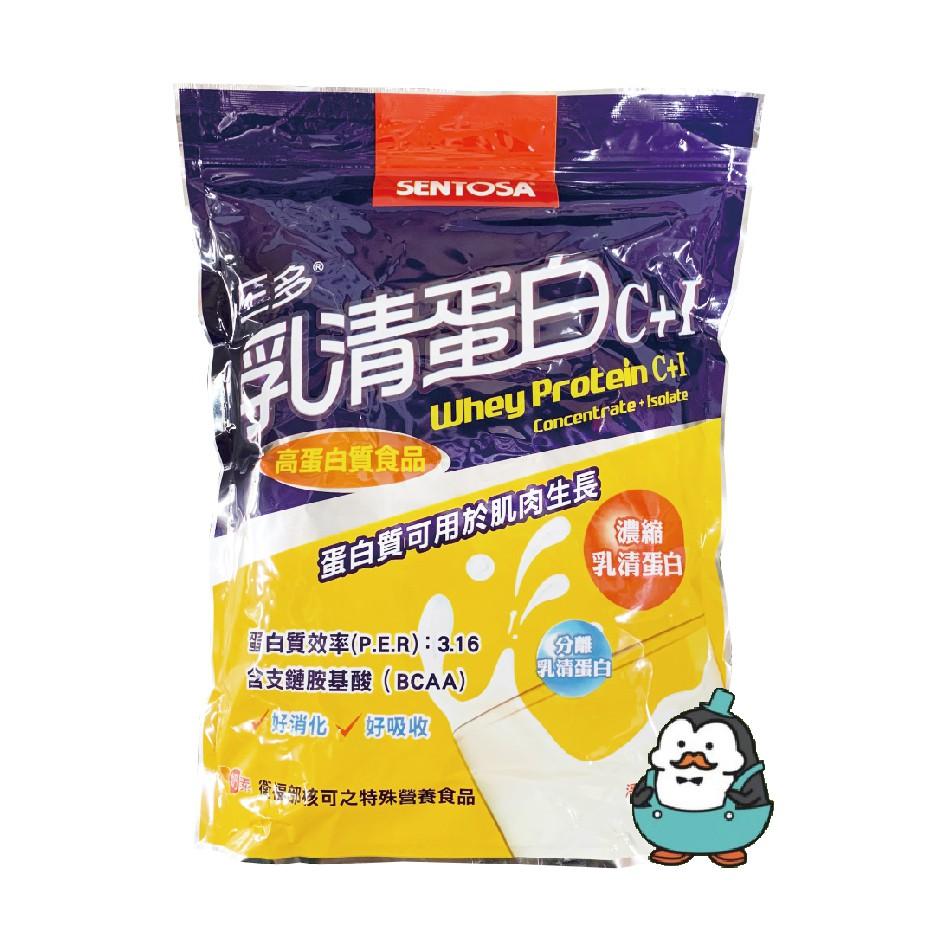 三多 乳清蛋白C+I 高蛋白質食品 1000g/袋