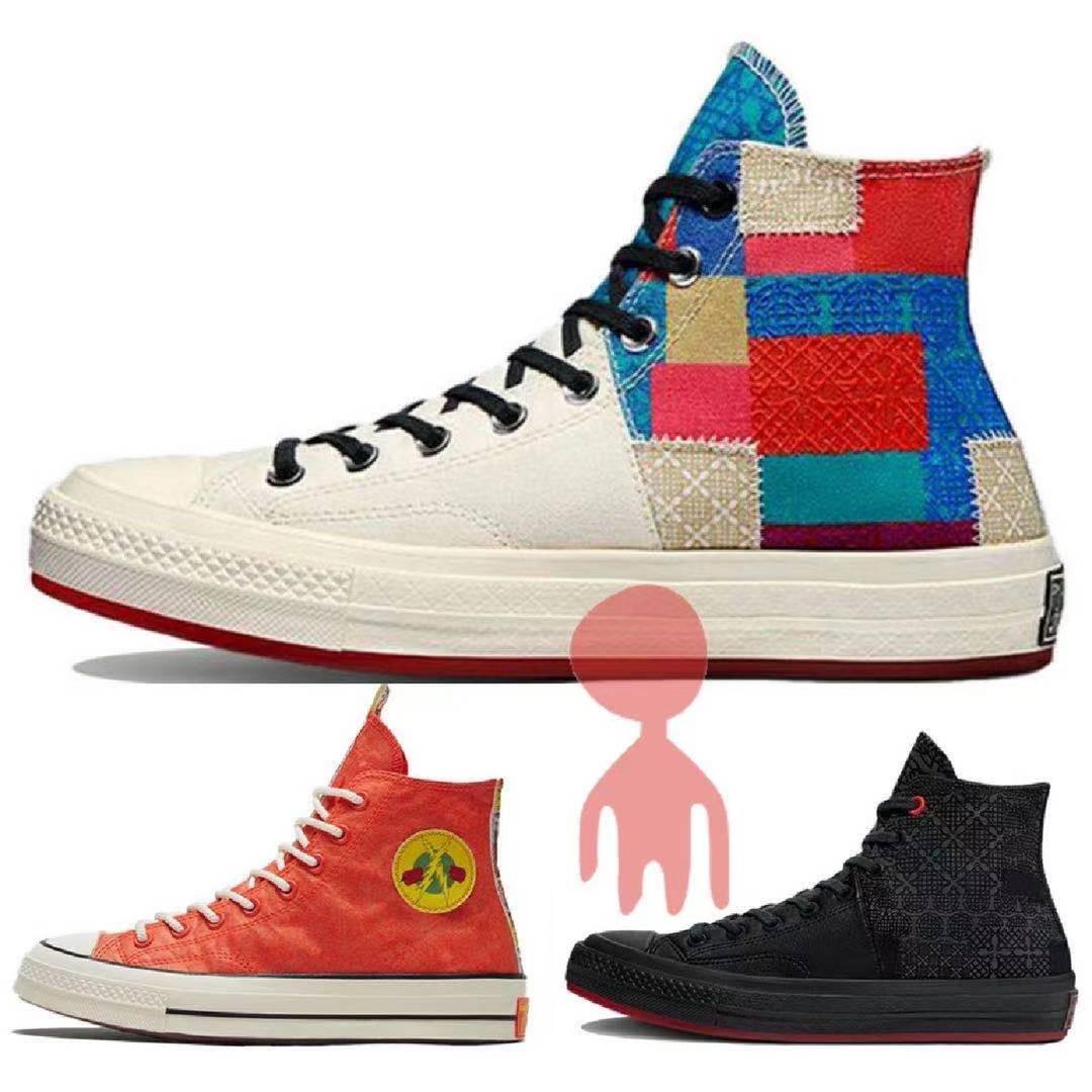 C亞洲限定CONVERSE CHUCK 1970S CNY 橘色170585C 170565C 170584C 男鞋女鞋