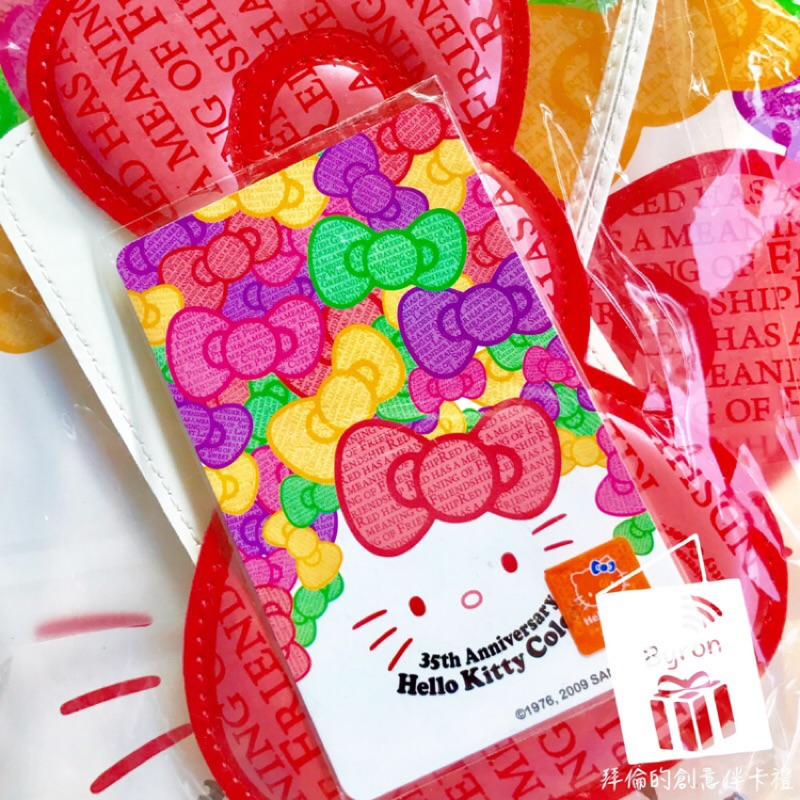 統一超商 7-11 Hello Kitty 悠遊卡 35週年紀念版-35週年款附卡套