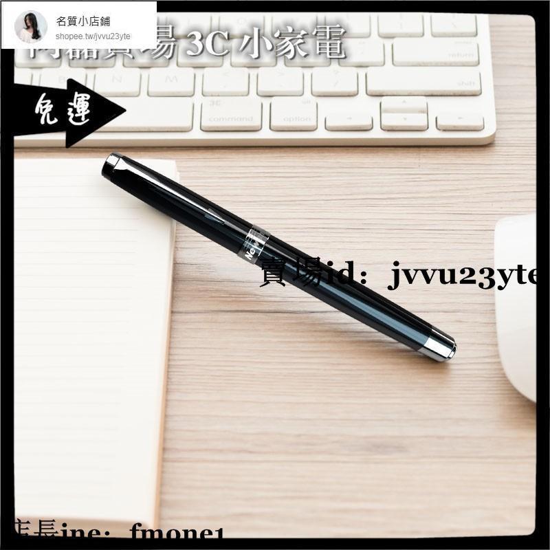 【現貨 】紐曼H96錄音筆專業高清降噪筆形學生上課隨身小mini語音轉文字